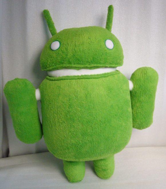 Мягкая игрушка Андроид
